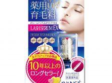 アヴァンセ ラッシュセラム EX 7ml (まつ毛美容液 薬用育毛料)